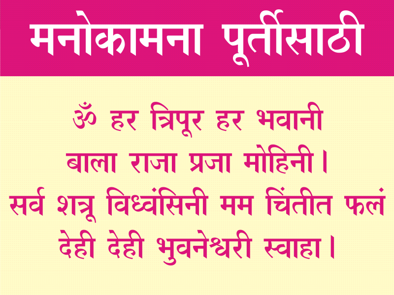 Get powerful method of #vashikaranmantra services which can ... via Love Guruindia
