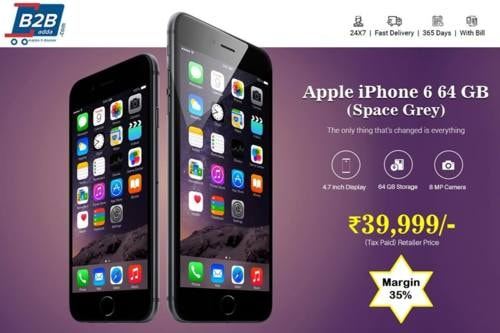 Your wait to buy Apple iPhone 6 64 GB at the highest discoun... via b2b adda