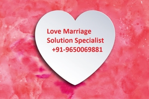Solution of Love Problem by Love Marriage Astrologer via Shyam Das Ji