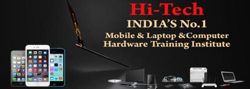 Hi Tech Institute Patna's COVER_UPDATE via Hi Tech Institute Patna