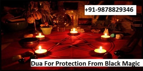 Powerful Dua For Protection From Black Magic, Jealousy And Zina
