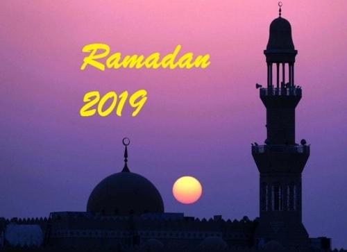 Ramadan 2019 - Eid Mubarak