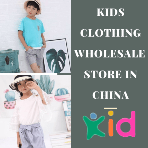 Kids Clothing Wholesale Store in China via Fashion Garment Limited