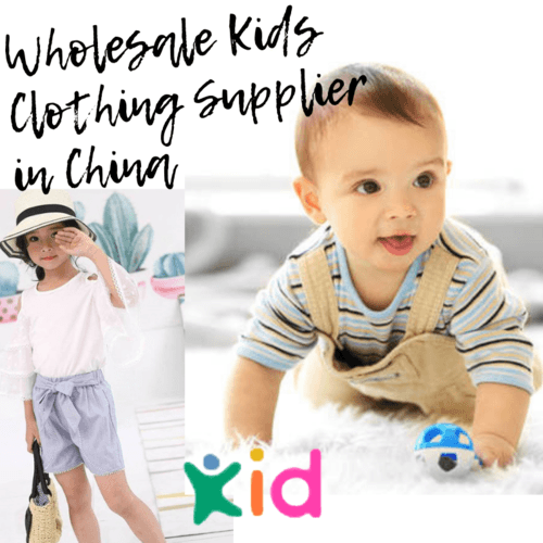 Wholesale Kids Clothing Supplier in China via Fashion Garment Limited