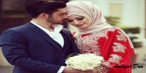 Istikhara for Marriage Based on Name Matching in Urdu via Amliyat Dua