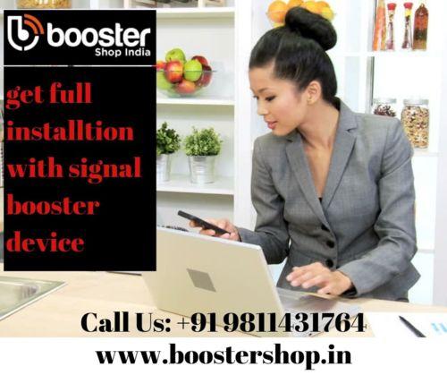 boostershopIndia's COVER_UPDATE via boostershopIndia