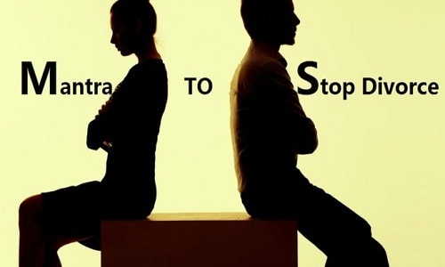 Mantra To Save Broken Marriage - Mantra To Stop Divorce or Separation