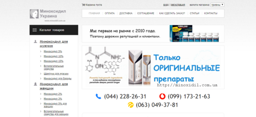 Oksana Semenchenko's COVER_UPDATE via Oksana Semenchenko