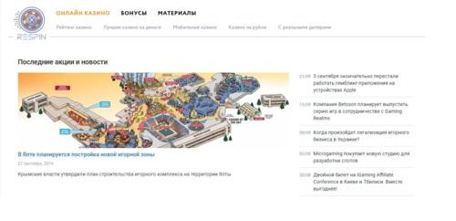 Mark Malyshev's COVER_UPDATE via Mark Malyshev