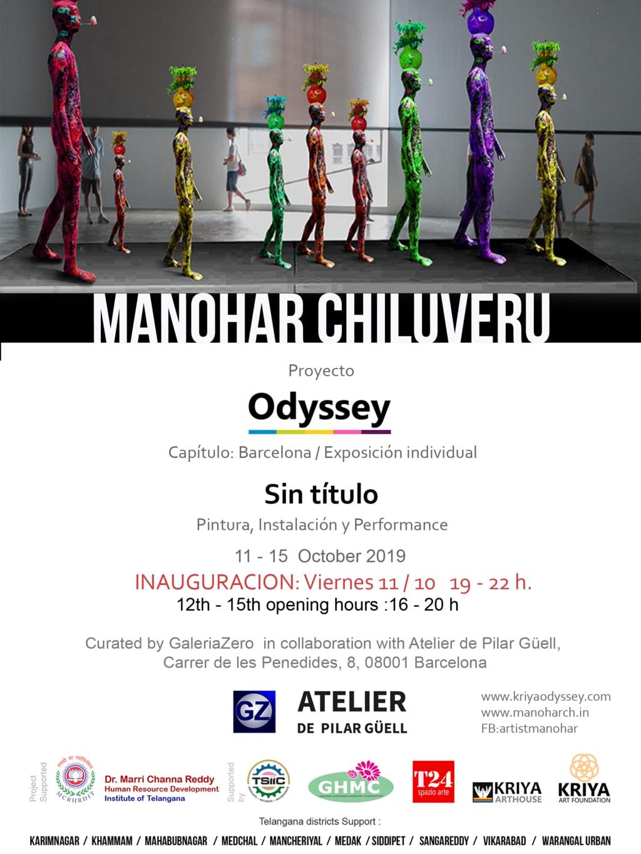 INVITATION via GaleriaZero