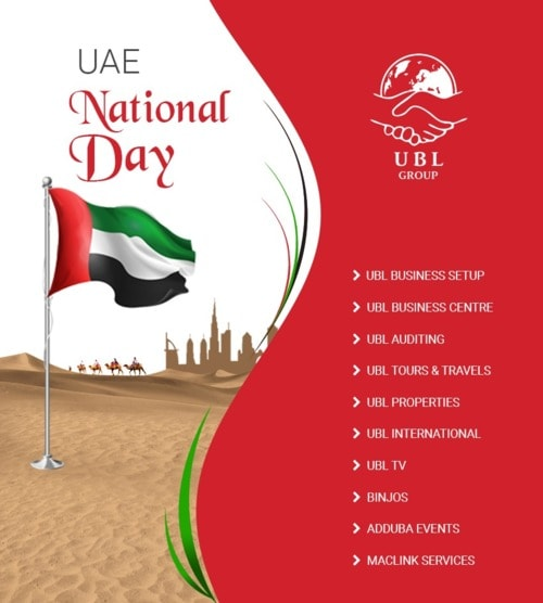 HAPPY UAE NATIONAL DAY!                                     Celebrate the National day with UBL ... via UBL Group