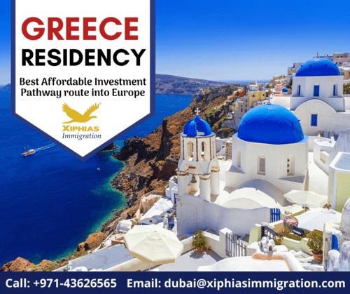 Greece Residency - XIPHIAS via xiphias235