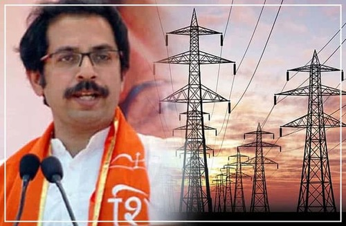 Maharastra Government Replicate Delhi's Free Electricity Scheme: Will Provide Free Electricity Up To 100 Units