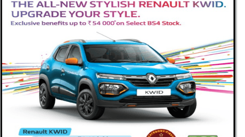 Renault KWID - An affordable car for nuclear families