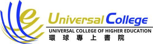 DSE同學最快3.5年取得大學學位 | 高級文憑課程 | 澳洲大學 | 高等學位課程 | UCHE