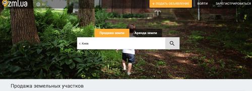 Kirill Bondarenko's COVER_UPDATE via Kirill Bondarenko