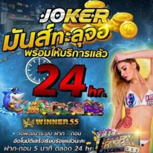 Joker24hr's COVER_UPDATE via Joker24hr