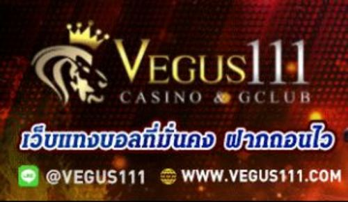Vegus111 เว็บพนัน's COVER_UPDATE via Vegus111 เว็บพนัน
