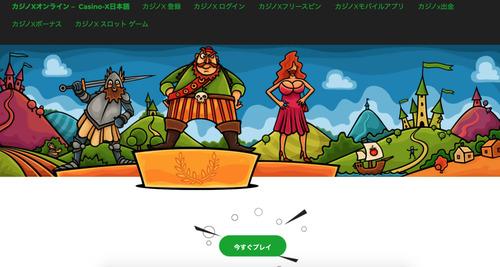 Kumiko Kimura's COVER_UPDATE via Kumiko Kimura