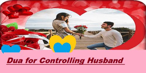 Dua for Controlling Husband Anger in Quran - Qurani Ayat