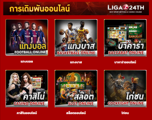 Ligaz24th แทงบอล Ligaz's COVER_UPDATE via Ligaz24th แทงบอล Ligaz