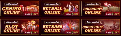 คาสิโนออนไลน์ แทงบอลออนไลน์'s COVER_UPDATE via Ligaz.bet คาสิโนออนไลน์ แทงบอลออนไลน์