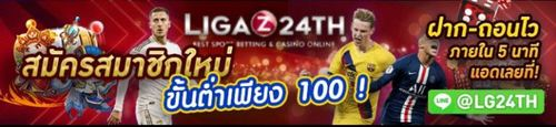 LigaZ24TH's COVER_UPDATE via LigaZ24TH