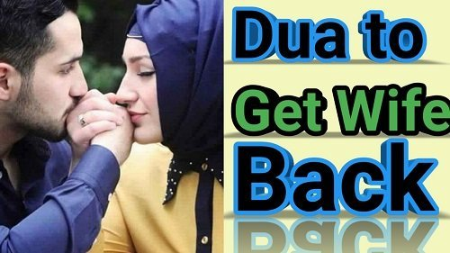 Dua For Get Wife Back Again and Husband and Wife To Get Back