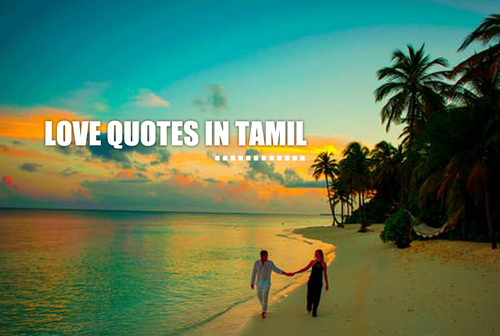 Love Quotes in Tamil with Images - BetterLYF Wellness Coach