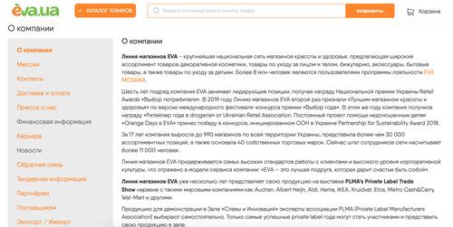 Anastasia Brovarenko's COVER_UPDATE via Anastasia Brovarenko
