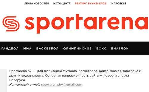 Yuri Shevchuk's COVER_UPDATE via Yuri Shevchuk