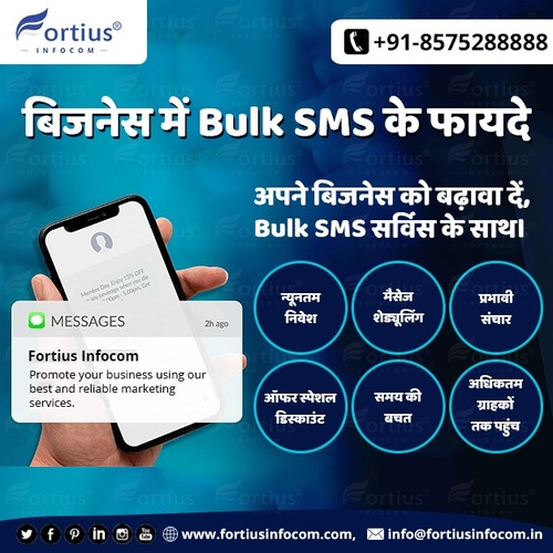 Bulk SMS Service Benefits for Small or Large Business via Fortius Infocom Private Limited