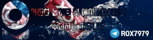 토토메이저사이트                                                                          토토록스 - 토토 | 토토사이트 | 스포츠토토 | 안전놀이터 | 국내 NO.1 메이저사이트... via hyderali12