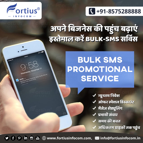 USE BULK SMS SERVICES & PROMOTE YOUR BUSINESS EASILY via Fortius Infocom Private Limited