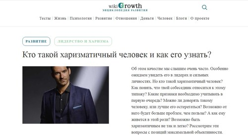 Polina Koshelev's COVER_UPDATE via Polina Koshelev