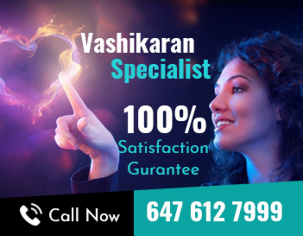 Book Your Appointment With Psychic In Vancouver via Astrologer Guru Deva ji