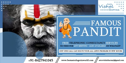 Solution Your Any Problem by Famous Pandit (Love, Relationship, Divorce)