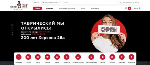 Anton Melnikov's COVER_UPDATE via Anton Melnikov