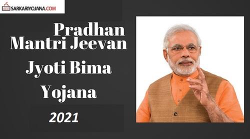PM Jeevan Jyoti Bima Yojana 2021 via sarkariyojana list