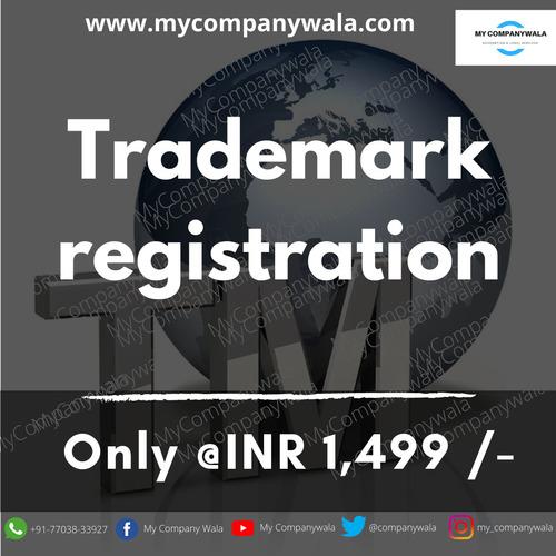 Trademark registration Service                                                                          Registration of the trademar... via MyCompanywala