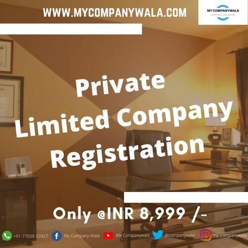 PRIVATE LIMITED COMPANY REGISTRATION via MyCompanywala