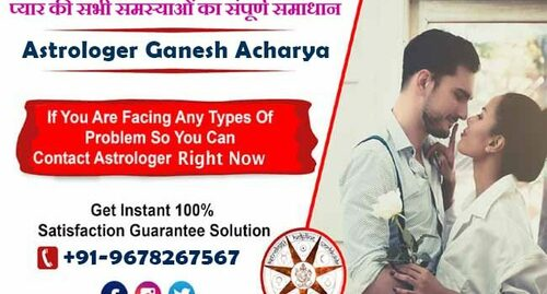 Love Problem Solution In Mumbai – Love Solutions +91-9678267567 Call Now