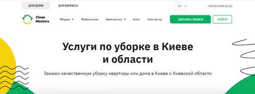 Vera Pavlyuk's COVER_UPDATE via Vera Pavlyuk