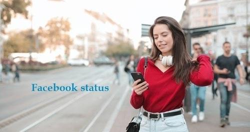 ৪৫+ ফেসবুক স্ট্যাটাস । facebook status