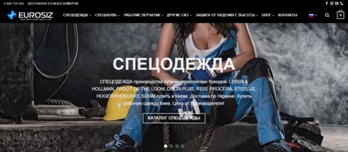 Svetlana Shubina's COVER_UPDATE via Svetlana Shubina