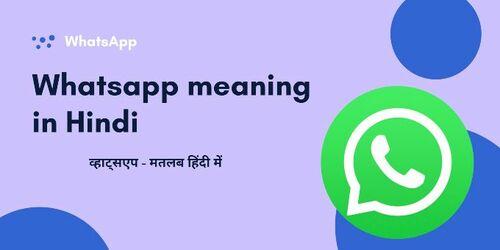 Whatsapp meaning in Hindi   व्हाट्सएप का अर्थ हिंदी में - Fopeez