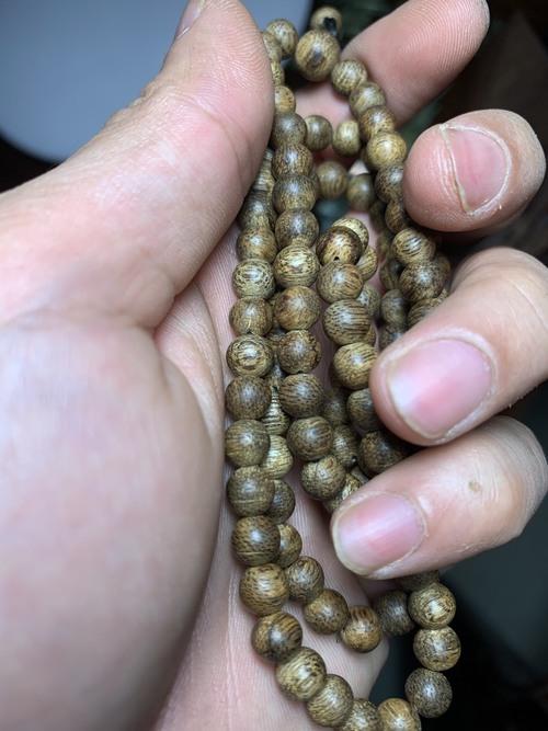 mùi hương tự  nhiên dịu nhẹ của vòng tay gỗ Trầm Hương giúp ... via thanhtramhuong