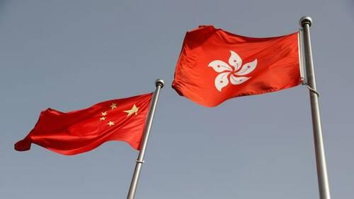 Hong Kong Ban On Celebrating The Independence Day Of Taiwan