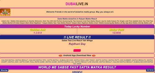 Play Online DAY Dubai Sattamatka And Earn Money via rudrakolhe