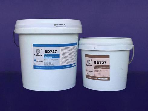 We supply and export BD727 high temperature corrosion resist... via Jimmy Tan